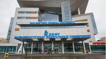На Дальнем Востоке РФ будут исследовать возможности вживления нейрочипов гражданам