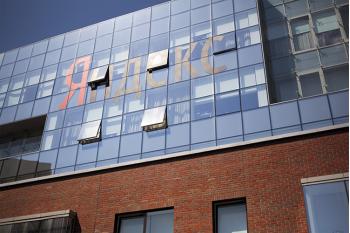 «Яндекс» отразил масштабную DDoS-атаку на свои сервисы